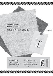 20150504.jps