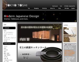 TOKYOTOSHI