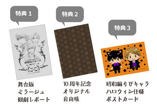 present[1].jpg